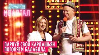 Звездопляски со Златой Огневич на Сербском телевидинии Вечерний Квартал 2020