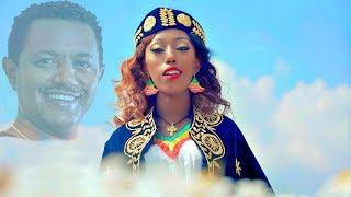 best ethiopian music