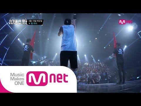 Mnet [100초전] 6월19일 목요일 밤 10시 - 3회 선공개 (EXO '엑소' - 으르렁)