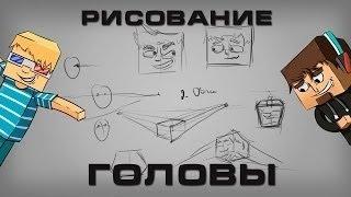 Урок:Как нарисовать арт (головы) Paint Tool Sai:33