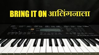 Download Hindi Video Songs - Bring It On | Jaundya Na Balasaheb | Instrumental on Keyboard