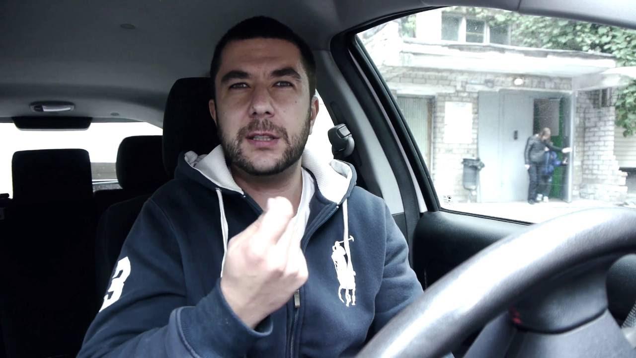 Нерастаможенные авто! Можно ездить легально? - YouTube