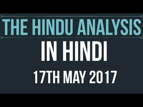 17 May 2017-The Hindu Full News Paper Analysis-[WannaCry, Go