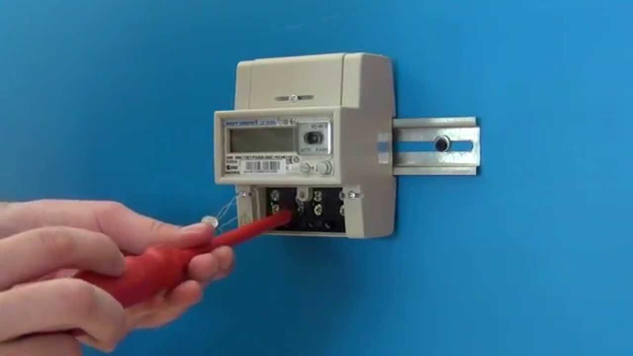 энергомера се101 схема подключение