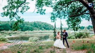 Свадьба Юры и Тани (19/06/2015) #СМВП