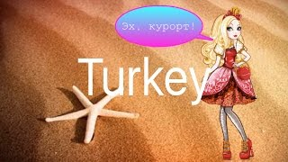Avito | Stop motion | Turkey | %5 | by Sofi Kasimova