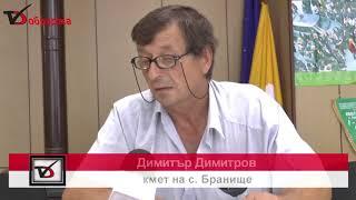 Избягалият Борис Иванов има регистрация в Бранище и Добрич