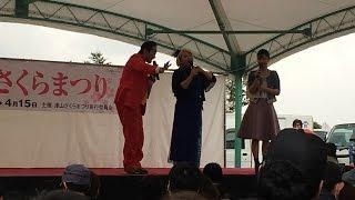 2017年4月8日 岡山県津山市にある 津山城(鶴山公園)で開催された 津山...