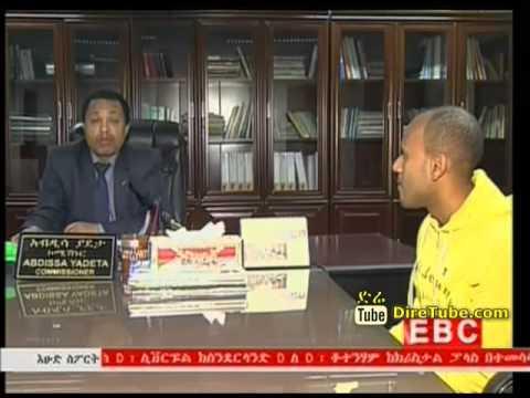 Sunday Sport Ethiopian Sport Academy