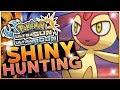 LIVE ULTRA WORMHOLE SHINY MESPRIT HUNTING Pokemon Ultra Sun And Ultra Moon Shiny Hunting W HDvee mp3