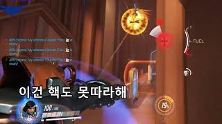 오버워치 역대 최강 파라 screenshot 5