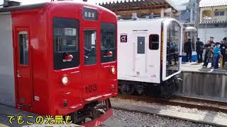 平成27年1月31日に行われた305系の試乗会の様子.