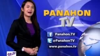 Panahon.TV | December 2, 2014, 5:00AM (Part 2)