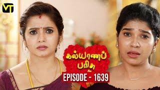 Kalyanaparisu 2 | Full Episodes | Sun TV | Vision Time