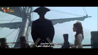 (HD)Pirates.Of.The.Caribbean-1_arabic sub-SAMPLE.mp4