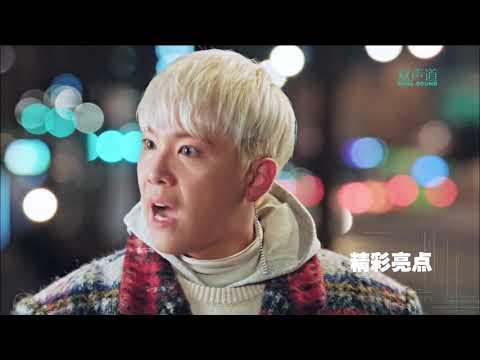 U频道:《花游记》【第21-25集】(10月21日-25日)预告