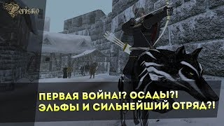 Первая ВОЙНА?! ОСАДЫ?! Эльфы и СИЛЬНЕЙШИЙ Отряд?! Mount and Blade: Warband — Perisno!