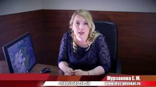 видео Изменение назначения земельного участка