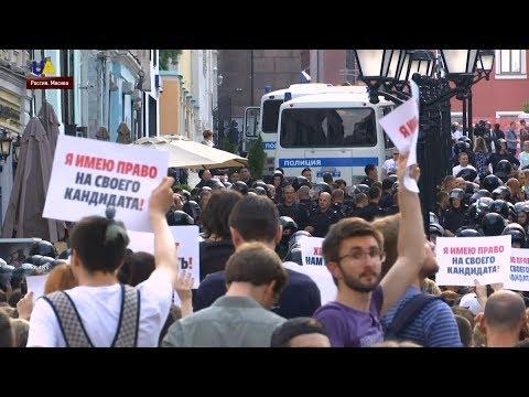 В Москве начали судить участников субботней акции протеста