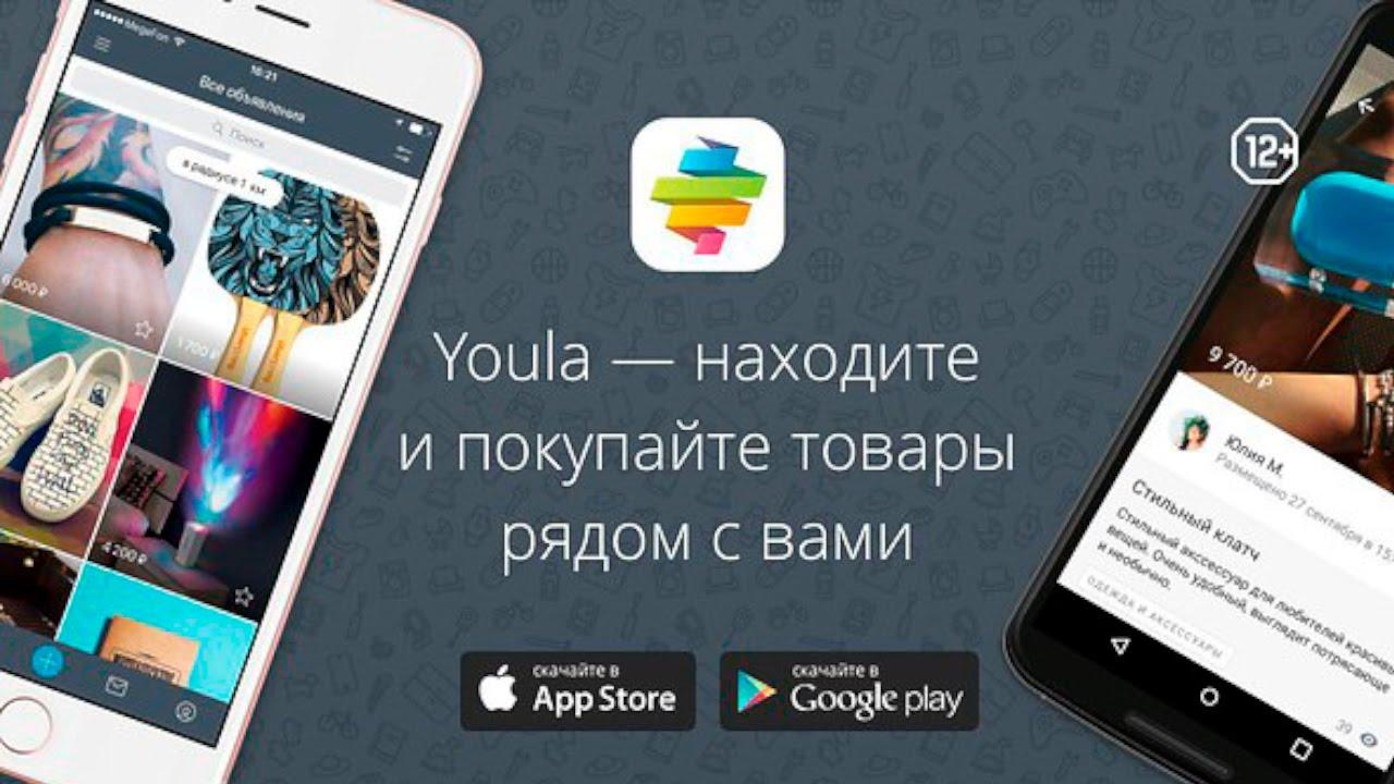 """Обзор приложения: """"ЮЛА"""""""