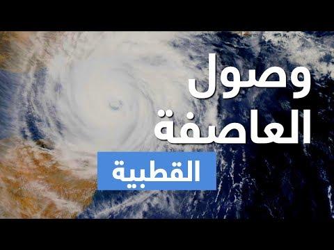 وصول العاصفة القطبية إلى منطقة الشرق الأوسط