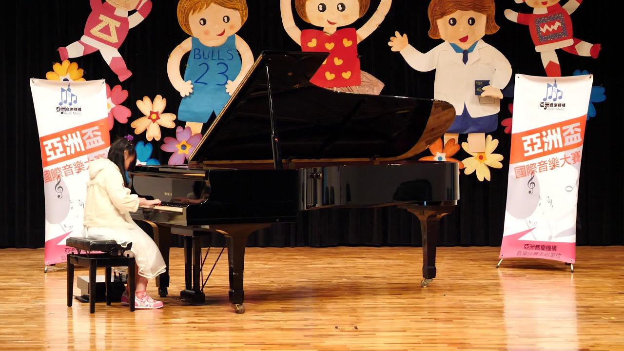 2019亞洲盃音樂大賽_高雄地區_ 古典鋼琴兒童P3組 吳昀潔 - YouTube