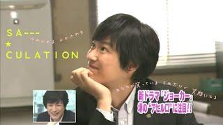 HBD☆堺さん、お誕生日おめでとうございます! G'day, Good day:)