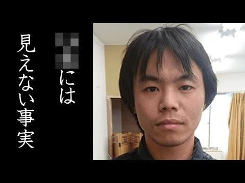 松岡伸矢くんと和田竜人DNA鑑定を一時保留した理由とは?納得の事実にスッキリ!