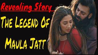 Story of The Legend of Maula Jatt | Punjabi Pakistani Movie Review 2019 | By MBR in Hindi\Urdu