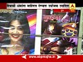 Pune : GST effect on Diwali Ank : Special Story