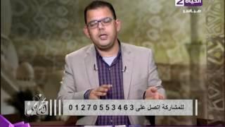 داعية يرد على زوجة قالت لزوجها: 'تحرم علي كظهر أبي وأخي'.. فيديو