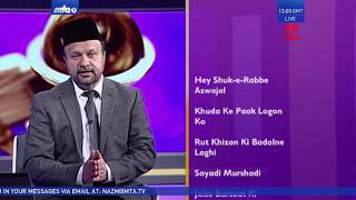 Intikhab-e-Sukhan    20 May 2017