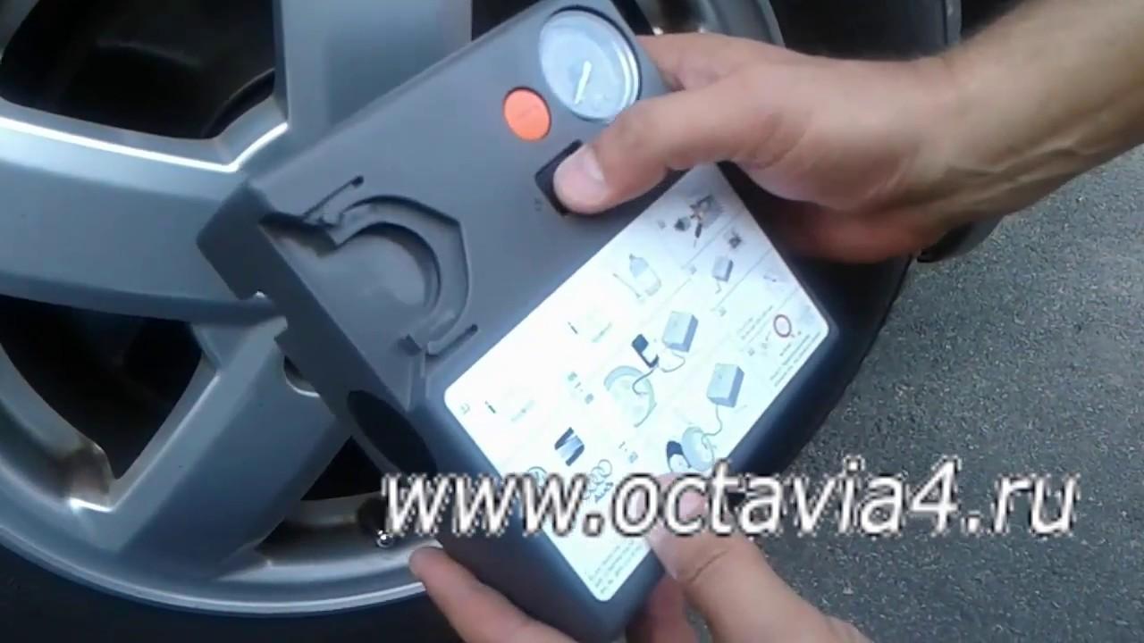 Инструкция по технике безопасности на пилораме