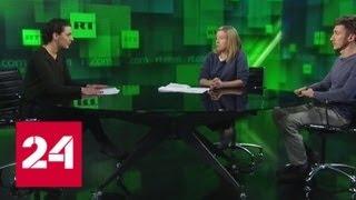 Журналистов телеканала RT выпустили из Нигерии, не выдав документов о депортации - Россия 24