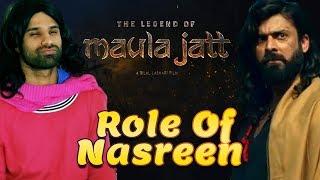 Nasreen Role In Maula Jatt 2 | Rahim Pardesi | Desi Tv