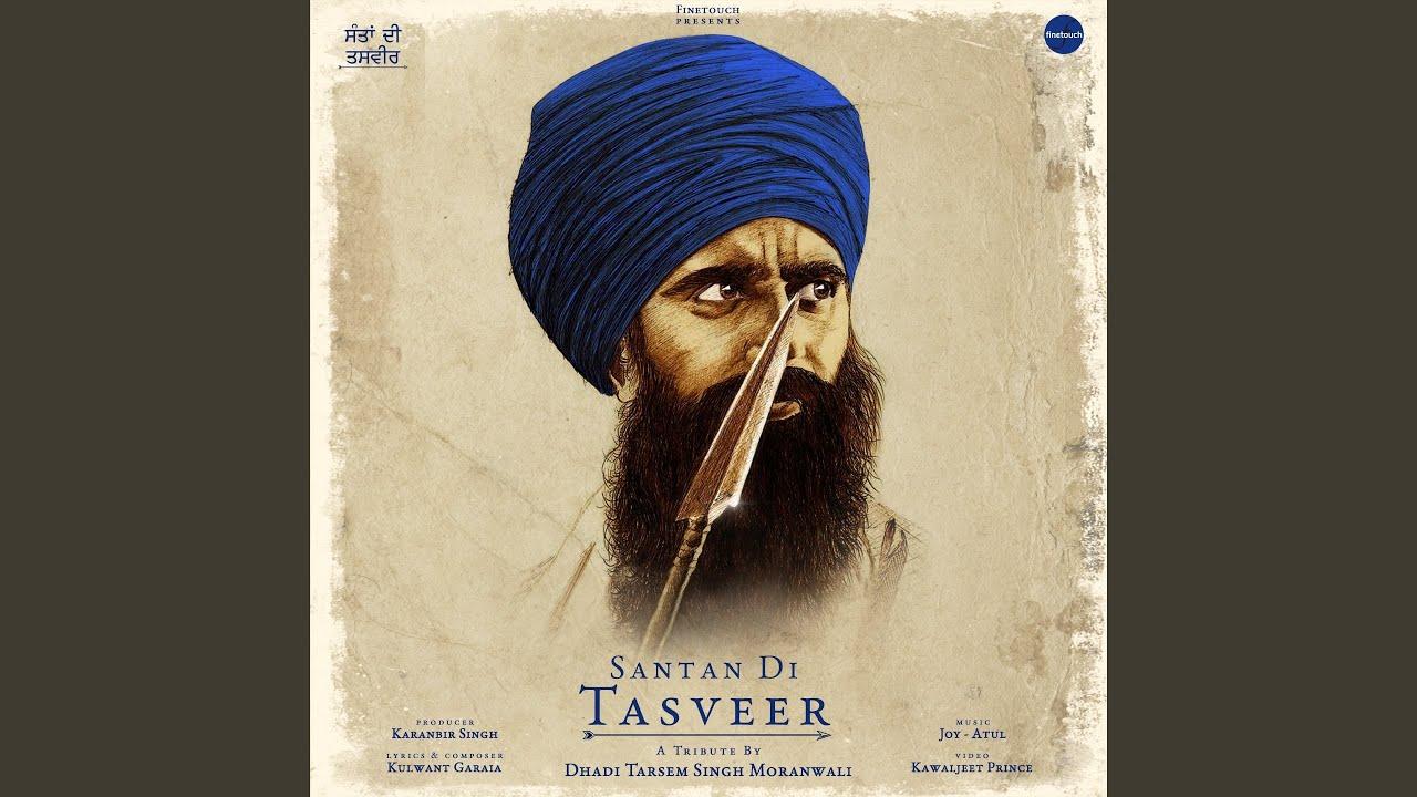 Download Santan Di Tasveer