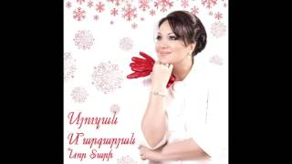 Syuzan Margaryan - Nor Tari (Remix)