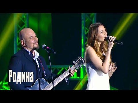 Микс– Это все мое родное. Виктория Черенцова .