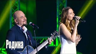 Сергей Трофимов и Виктория Черенцова - Родина (HD1080p)