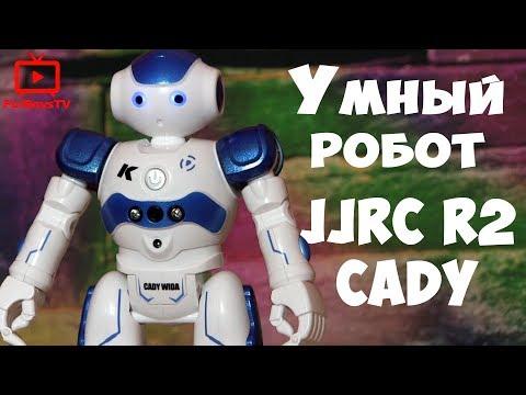 Интерактивный робот на пульте управления JJRC R2 - подробный обзор радиоуправляемого робота игрушки