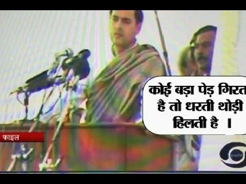 HS Phoolka releases video of Rajiv Gandhi justifying 1984 riots