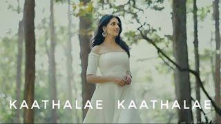 Kaathalae Kaathalae 96 & Kelaamal | Geethiyaa Varman | Music Cover