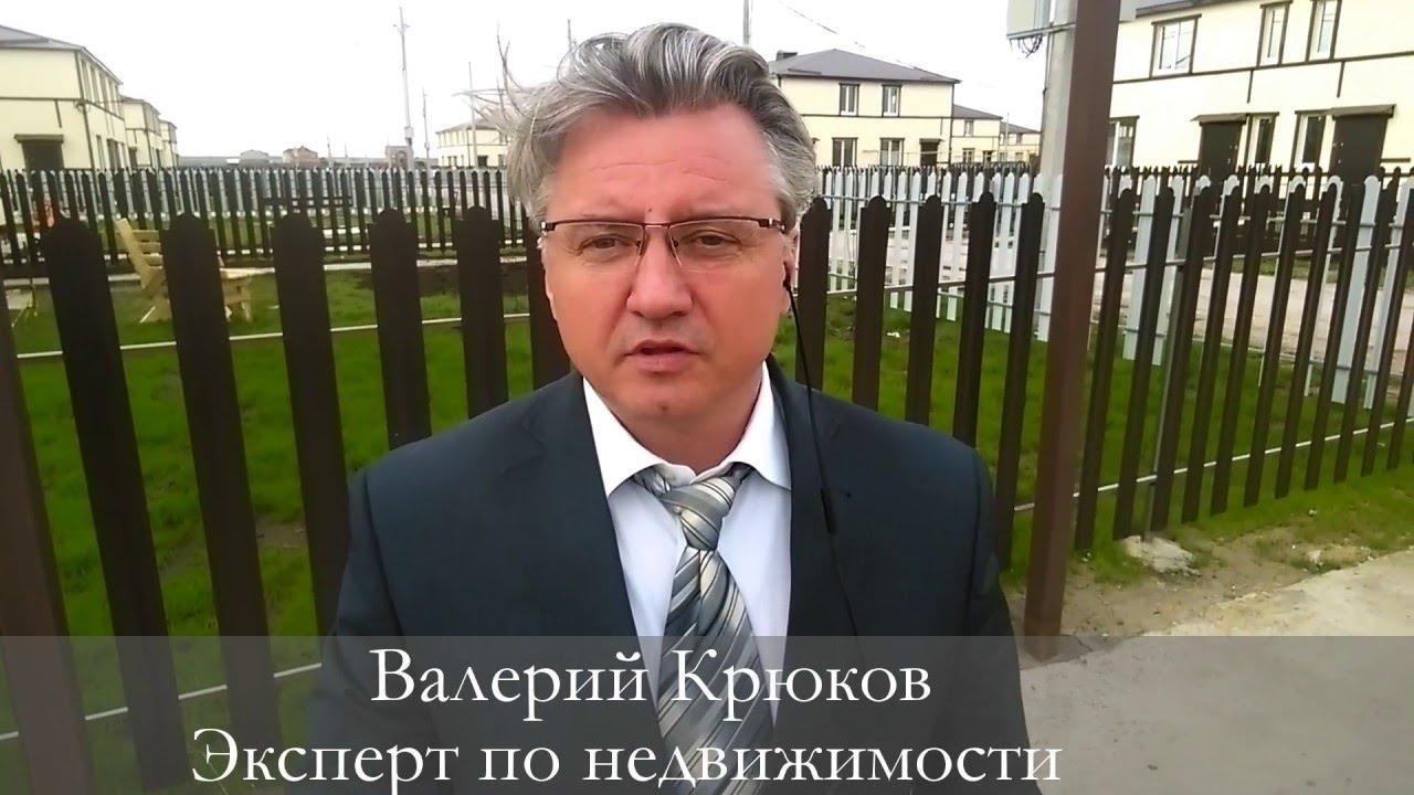 Купить дом с. Узюково, п. Уютный - YouTube
