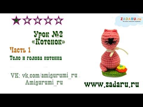 игрушки крючком для начинающих видео уроки бесплатно