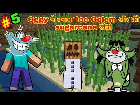 Oggy Ne Banaya Ice Golem Or Ki Sugarcane Ki Farming Part 5 With Oggy And Jack