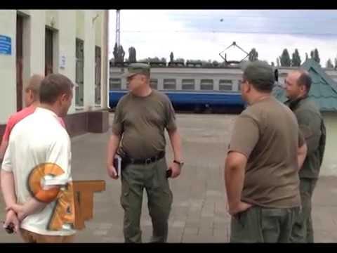 Замінування залізничного вокзалу.