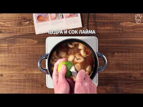 Суп том ям в домашних условиях