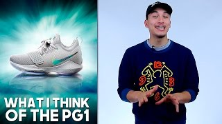 what do i think of the nike pg1