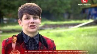 Профайл Олег Колбасюк