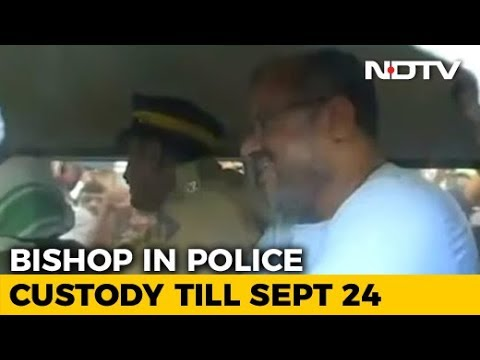 Bishop Arrested For Allegedly Raping Kerala Nun Stood Smiling In Court thumbnail